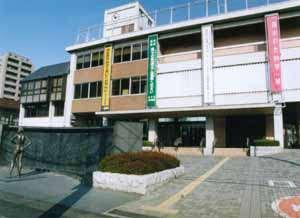 府中市役所本庁舎(東・西・北庁...